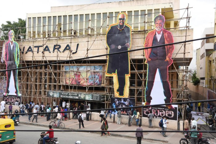 Fans outside the Nataraj Theatre during the release of Kabali.