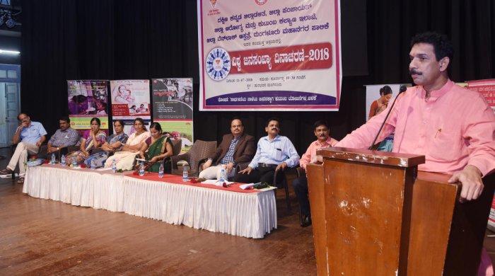 MP Nalin Kumar Kateel inaugurates World Population Day in Mangaluru on Wednesday.