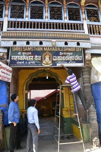 Mahabaleshwara temple in Gokarna, Uttara Kannada district. DH File Photo