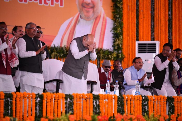 Shah during his address to party workers in Chhattisgarh.