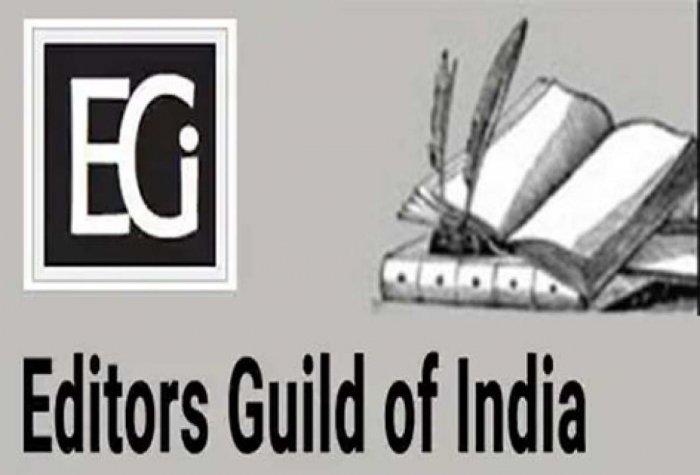 Editors Guild of India logo
