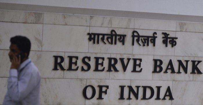 """In the policy review meeting, earlier this month, the majority of RBI's six-member MPC, including Governor Urjit R Patel, favoured keeping the key repo rate unchanged as part of """"calibrated tightening"""" to keep retail inflation at 4 per cent. (AFP file photo)"""