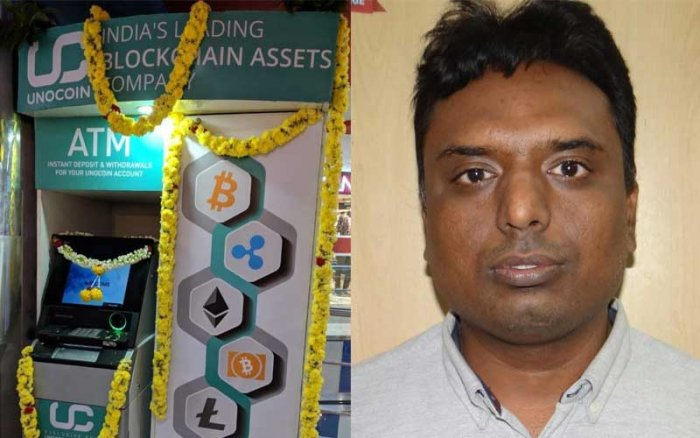 India's first cryptocurrency ATM and co-founder Harish B V. (DH Photo)