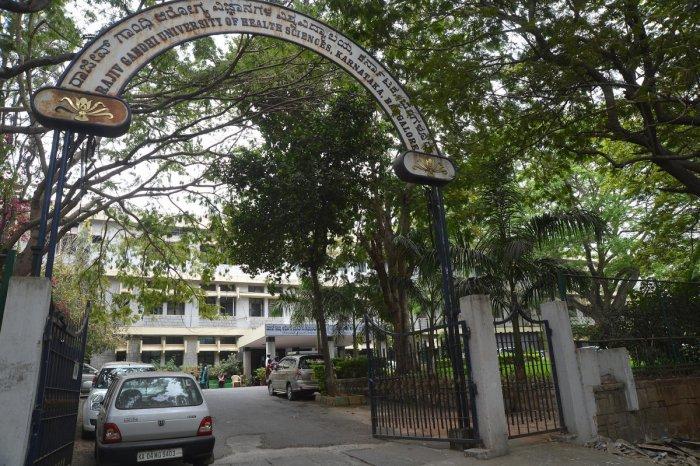 Rajiv Gandhui University of Health Sciences, Bengaluru. DH File Photo