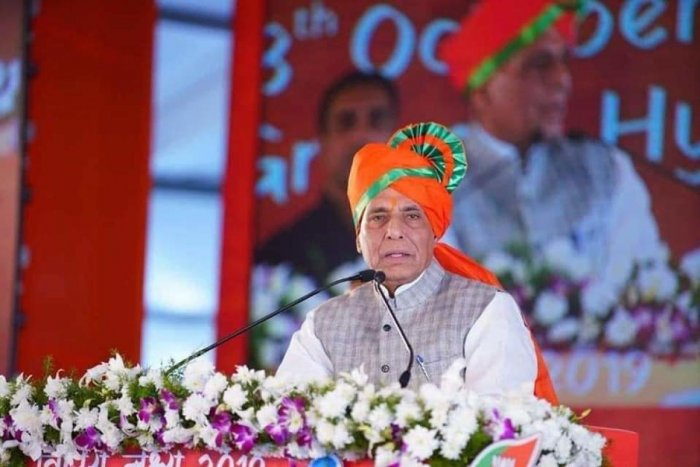 Union Home Minister Rajnath Singh addresses the Vijay Lakshya 2019 convention in Hyderabad on Saturday.