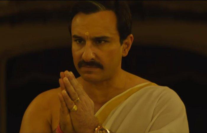 A scene from 'Baazaar'.