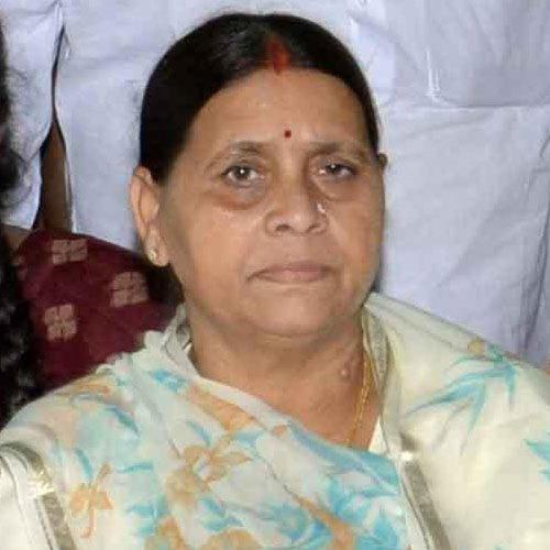 Rabri Devi. File photo