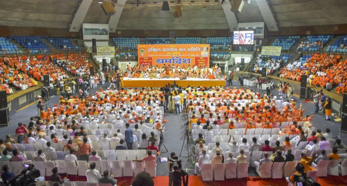 BJP general secretary Ram Madhav, speaking at a different forum, said it is the responsibility of all institutions, including the judiciary, to ensure the issue does not turn into a political fight