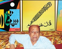 Jamshed's journey to keep Islamic calligraphy alive