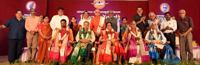 The Vishwa Konkani Awards-2018 were presented to H M Pernal, Saratchandra Shenoy, Dr P Gowri Pai, M Vishwanatha Shet and Dr U V Shenoy at T V Raman Pai Convention Centre in Mangaluru on Sunday.