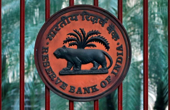 Reserve Bank of India logo is seen at the gate of its office in New Delhi. Reuters file photo