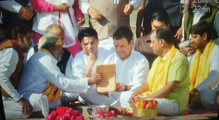 The priests at Brahma Temple have revealed that Congress chief Rahul Gandhi's gotra' or caste as Kaul Brahmin (Kashmiri Brahmin) and belongs to Kaul Dattatreya lineage. DH Photo.