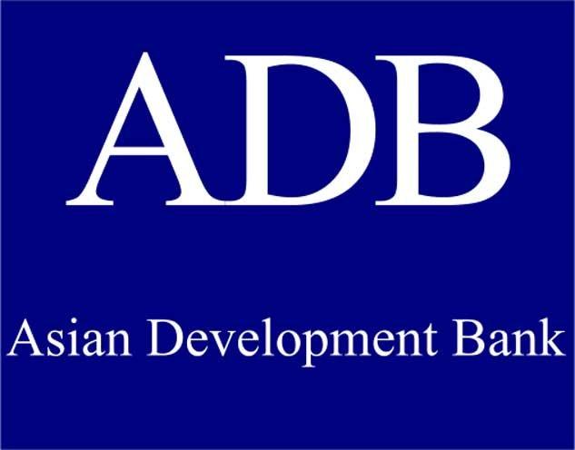 The asian development