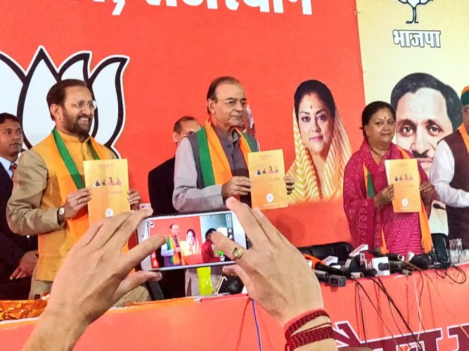 Union ministers Prakash Javadekar and Arun Jaitley and Rajasthan CM Vasundhara Raje at the event. (DH Photo)