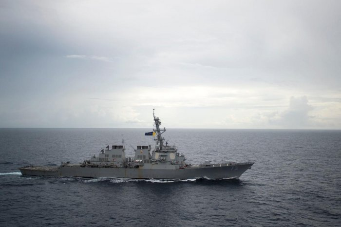 The guided-missile destroyer USS Decatur. (AFP File Photo)