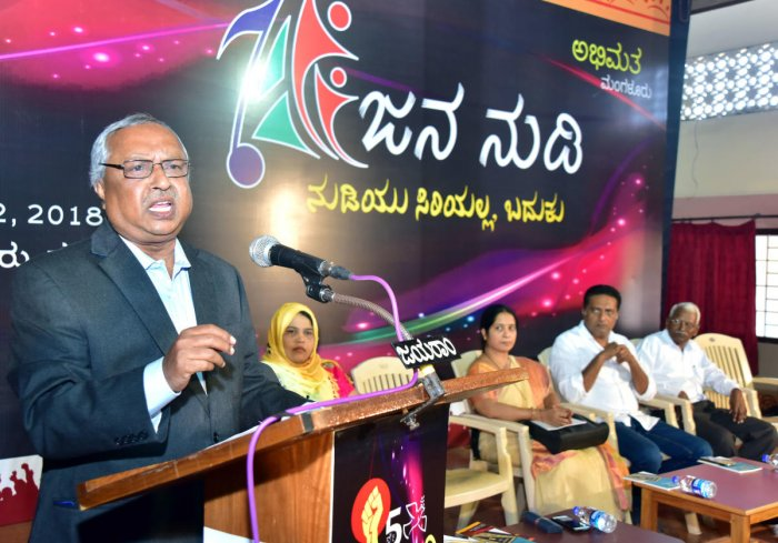 Retired High Court judge Justice H N Nagamohan Das speaks at Jana Nudi, a two-day literary meet, organised by Abhimatha in Mangaluru on Saturday.