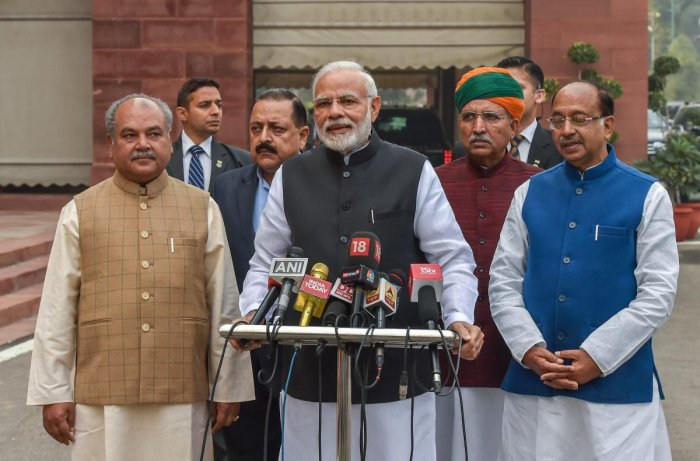 Prime Minister Narendra Modi congratulated the Congress for its victory in assembly polls Tuesday and said the BJP, which has suffered reverses in the elections, accepts people's mandate with humility. PTI file photo