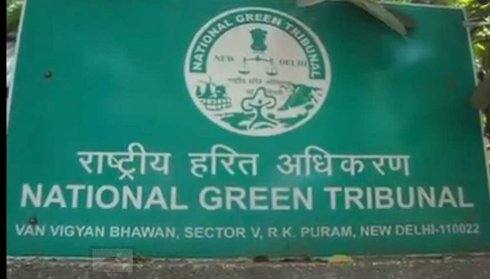The National Green Tribunal (NGT) has directed the Central Pollution Control Board (CPCB) to frame guidelines to prevent pollutants from being discharged into water bodies.