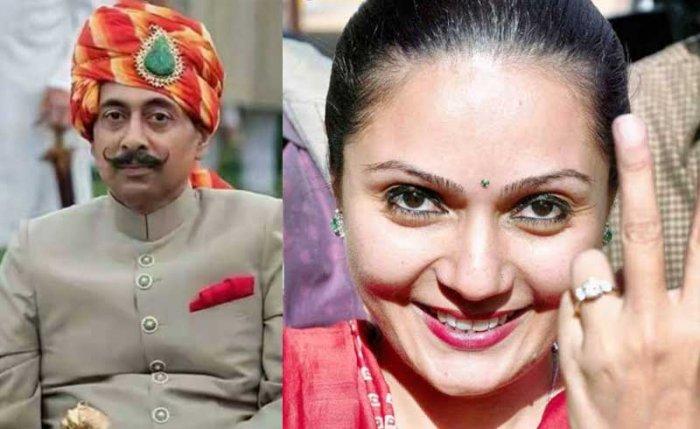 Sidhi Kumari, MLA elect from Bikaner and Vishvendra Singh, MLA elect from Deeg.