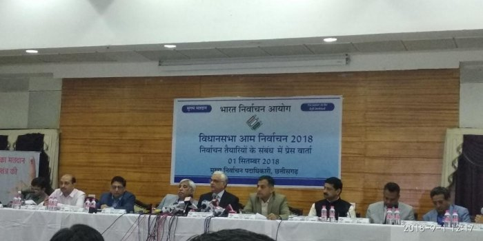 Chief Election Commissioner O P Rawat along with Election Commissioners Sunil Arora and Ashok Lavasa addresses a press conference in connection with the upcoming Chhattishgarh Assembly elections in Raipur on Saturday.
