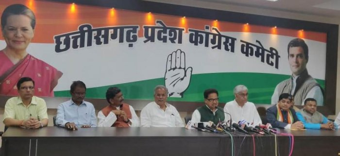 Chhattisgarh Congress is yet to announce its candidate for the state Assembly elections