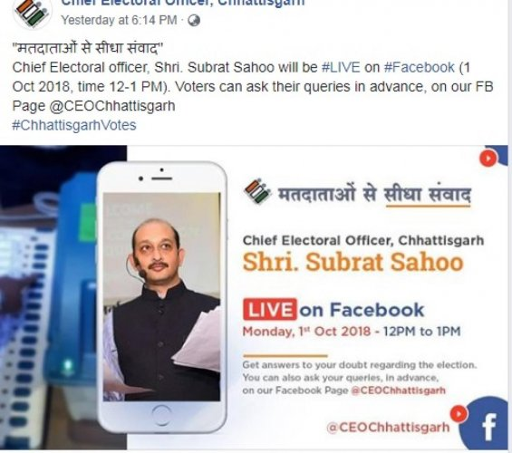 The CEO would connect through his Facebook page @ceoChhattisgarh