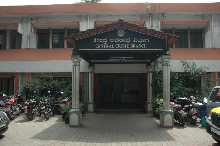 A view of the CCB office in Bengaluru.