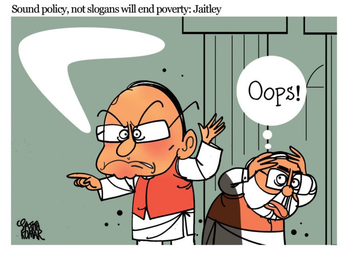 Sound policy, not slogans will end poverty: Arun Jaitley