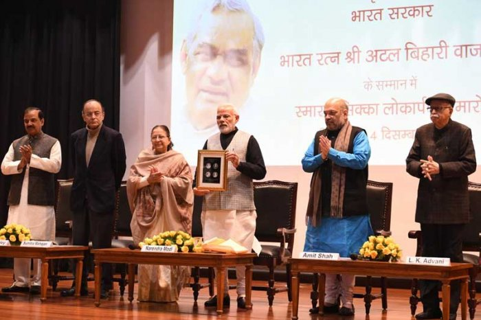 On the eve of Atal Bihari Vajpayee's 94th birth anniversary, Prime Minister Narendra Modi on Monday released a Rs 100 commemorative coin in the memory of the former premier. (Image: PIB/Twitter)