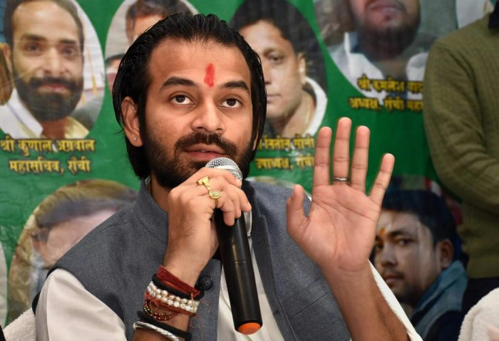 In a remark that could trigger fresh speculations about rift within RJD national president Lalu Prasads family, his elder son Tej Pratap Yadav on Monday made it clear that he would not shy away from assuming the leadership of the party if given a chance.