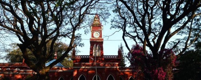 Bengaluru Central University (BCU) campus