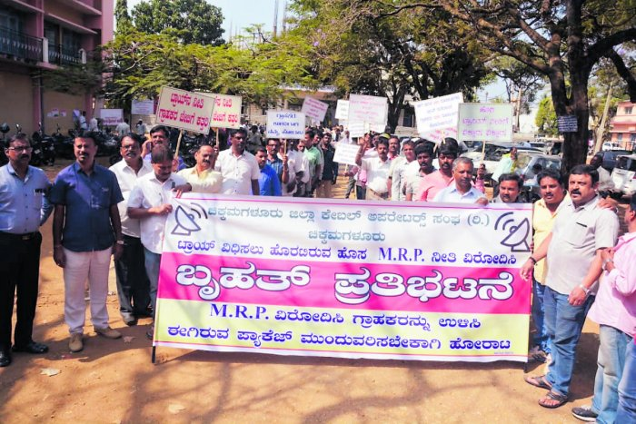 Members of Cable Operators Association stage a protest opposing the new tariff imposed by Telecom Regulatory Authority of India (TRAI) in Chikkamagaluru on Thursday.