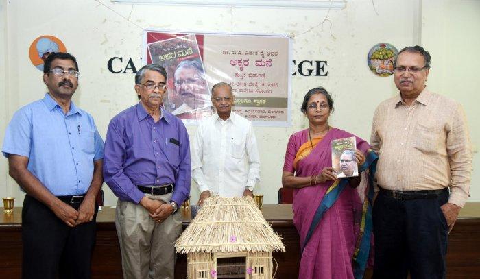 Writer Vaidehi releases 'Akkara Mane', a compilation of articles by Prof B A Viveka Rai, former vice chancellor of Kannada University, Hampi, at Canara First Grade College in Mangaluru.