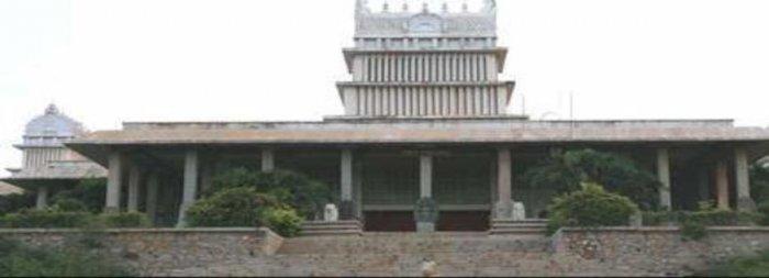 Hampi Kannada University