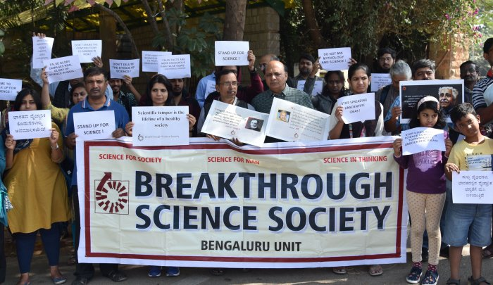 About 50 members of the science fraternity held a protest near the Indian Institute of Science on Sunday.