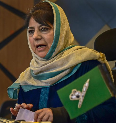 Former chief minister and Peoples Democratic Party (PDP) president Mehbooba Mufti. PTI Photo