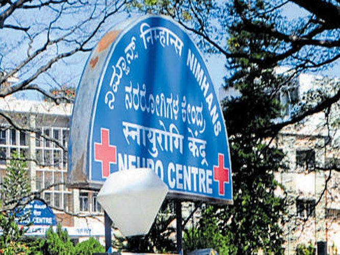 The National Institute of Mental Health and Neuroscience (Nimhans).File photo