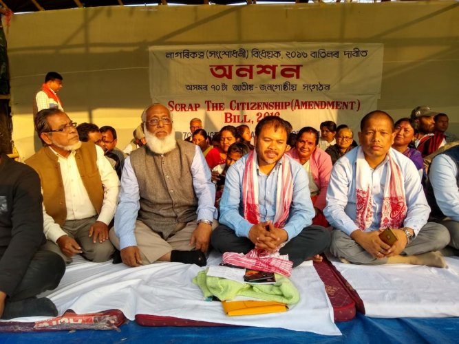 Akhil Gogoi and others in a hunger strike in Guwahati on Monday. DH photo