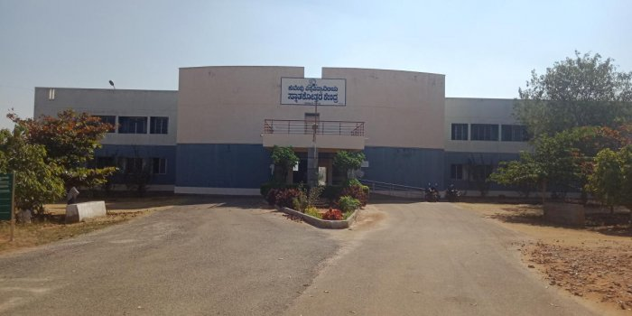 A view of the PG Centre of Kuvempu University in Kadur.
