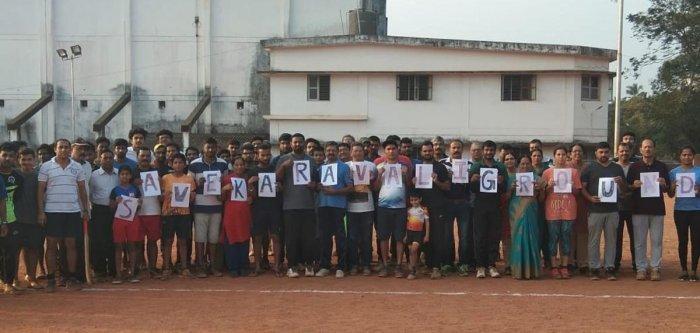 Opposing the construction of Kabaddi stadium at Karavali Maidan, people staged a protest as part of 'Karavali Maidana Ulisi' campaign.