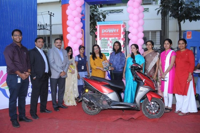 HPCL on Thursday inaugurated an all women petrol bunk in Bengaluru.