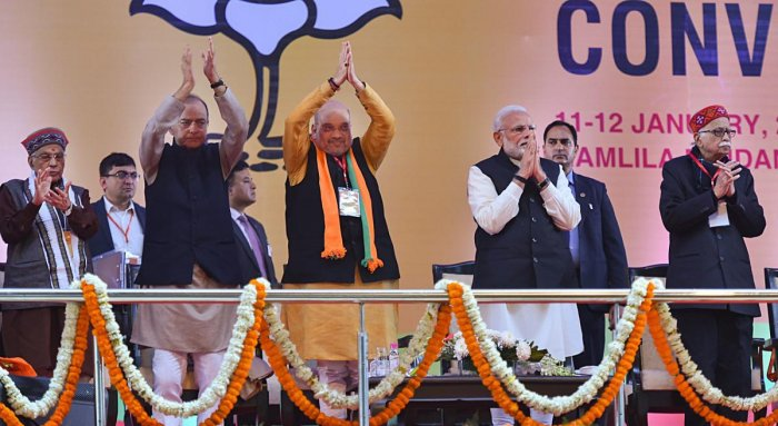 "BJP is in favour of an expansionary economic policy and does not consider the government's plan to keep the fiscal deficit to 3.3 per cent of GDP as ""sacrosanct"", a party spokesman told Reuters. PTI file photo"