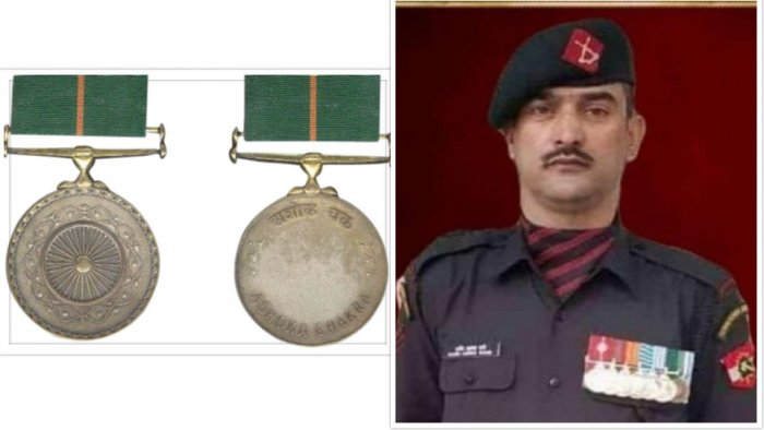 Thirty-eight years old Lance Naik is the first Army man from the trouble-torn Kashmir valley to receive the Ashoka Chakra.