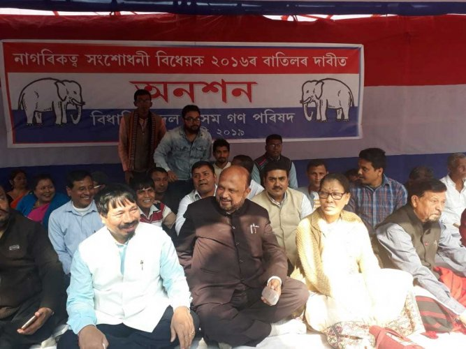 Photo caption: AGP MLAs in a hunger strike in Guwahati on Thursday. DH photo