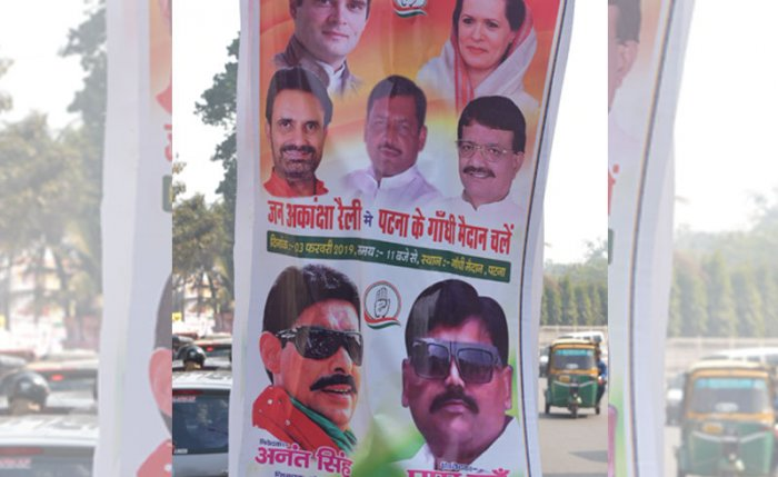 The streets in Patna are splashed with posters of controversial leaders Anant Singh and Pappu Khan appealing people to attend Rahul Gandhi's rally here on February 3. ( Photo by Mohan Prasad)