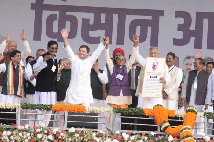 Gandhi made the remarks at the 'Kisaan Abhaar Sammelan' held here to express gratitude to Chhattisgarh's people, particularly farmers, for voting the party to power in the state after a gap of 15 years.