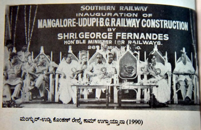 The inauguration of the construction of train services between Mangaluru and Udupi in 1990 by Union Minister of Railways George Fernandes.