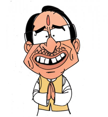 Shivraj Singh Chouhan is ranked 13th in the 16-member state election management committee formed for the Lok Sabha election.