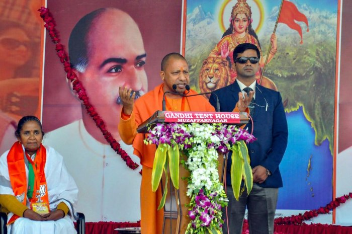Adityanath urged the leaders, who had attended the TMC's January 19 opposition rally in Kolkata, to introspect on how democratic rights were being scuttled by the state government. (PTI Photo)