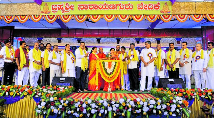 District In-charge Minister Jayamala inaugurates the Billava convention at Brahmavar in Udupi on Sunday.